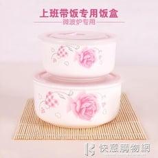 保鮮碗帶蓋微波爐陶瓷飯盒密封碗上班便當盒二件套創意保鮮食品盒-【3C精品閣】 -