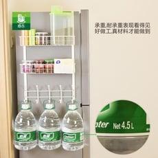 創意冰箱掛架側壁掛架衣櫃側壁掛架廚房收納架磁鐵置物架調料架子WY