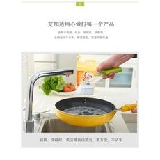 刷鍋神器廚房用刷鍋刷子長柄海綿洗碗洗鍋刷子自動加液清潔去污刷