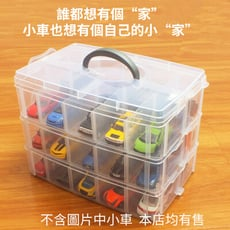 【3C精品閣】大三層 收納盒  3層30格 手提收納盒 汽車塑料收納箱