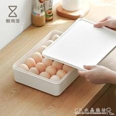 懶角落 雞蛋盒食物收納盒冰箱保鮮盒家用塑料裝雞蛋架儲物格66151【3C精品閣】 - 透明