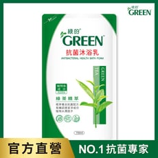 綠的GREEN 抗菌沐浴乳補充包-綠茶精油700ml