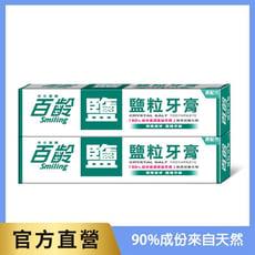 百齡Smiling 鹹性牙膏 200gX2 (2入組)