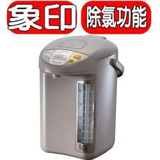 象印【CD-LPF50】5公升寬廣視窗微電腦電動熱水瓶 不可超取 優質家電