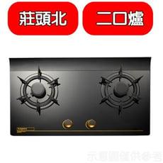 (全省安裝)莊頭北【TG-8507G_NG1】二口檯面爐TG-8507G瓦斯爐天然氣 優質家電