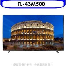 (含運無安裝)奇美【TL-43M500】43吋4K HDR聯網電視