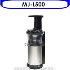 Panasonic國際牌【MJ-L500】400ML低速慢磨蔬果機慢磨機果汁機