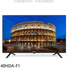《可議價》(含運無安裝)禾聯【40HDA-F1】40吋電視
