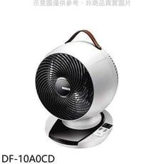 奇美【DF-10A0CD】10吋DC變頻觸控3D立體擺頭循環扇電風扇