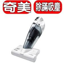 CHIMEI奇美【VC-HB4LH0】無線多功能UV除蹣吸塵器