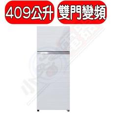 TOSHIBA 東芝【GR-AG461TDZ(ZW)】409L雙門變頻冰箱(鏡面貝殼白)