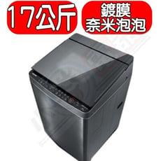 TOSHIBA東芝 勁流雙渦輪超變頻17公斤洗衣機 【AW-DMUH17WAG】 優質家電