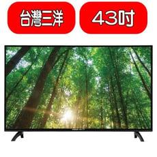 台灣三洋SANLUX【SMT-43MA5】薄型43吋電視(不含安裝)無視訊盒報價 優質家電