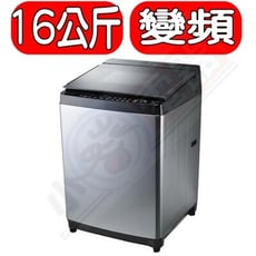 TOSHIBA東芝【AW-DMG16WAG】16公斤神奇鍍膜洗衣機 優質家電