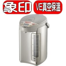 象印【CV-DSF40-XA】VE真空熱水瓶(XA銀色) 不可超取 優質家電