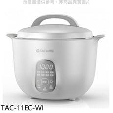 大同【TAC-11EC-WI】11人份智慧電鍋