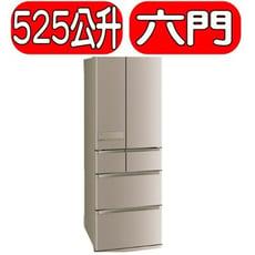 MITSUBISHI三菱【MR-JX53C-N-C】六門日本製變頻冰箱525公升 優質家電