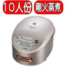 《可議價》虎牌【JKW-A18R】10人份剛火IH微電腦電子鍋 不可超取 優質家電