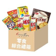 【優惠箱綜合款】好麗友x歐邁福零食箱x11件(預感洋芋片+雞米花脆餅+法式麵包餅乾 大蒜麵包+貝貝)