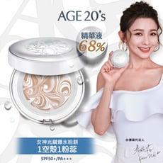 AGE20's女神光鑽爆水粉餅(SPF50+/PA+++;2色任選)