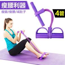 健身器材加強型粗四管腳踏拉力器