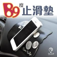 車用超強89度手機止滑墊(大)