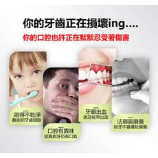 【微笑生活】日韓超夯 萬毛牙刷 附隨身攜帶盒 極細 微米 奈米 軟毛 萬根刷毛 牙刷 成人兒童適用