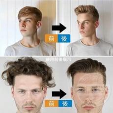 【微笑生活】專為男士短髮設計 兩用造型梳 整理頭髮只要三分鐘! 型男必備!