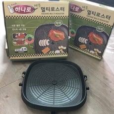 【寶貝屋】方型火烤兩用烤盤 韓式燒肉 烤肉 煎牛排 壽喜燒 不沾鍋 露營 野餐 烤盤 韓國烤盤