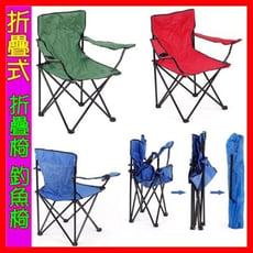 【寶貝屋】戶外露營大號折疊椅