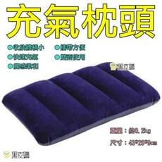 【寶貝屋】防水植絨充氣枕頭43*28*9cm 攜帶方便 登山 露營 郊遊 辦公室午睡 搭配充氣床墊