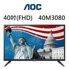 【小葉家電】AOC【40M3080】40吋,FHD,直下式,液晶電視.LED.低藍光.TV.電視