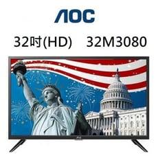 【小葉家電】AOC【32M3080】32吋,HD,直下式,液晶電視.LED.低藍光.TV.電視