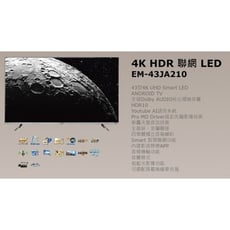 【小葉家電】聲寶【43JA210】43吋,4K,直下式,HDR,智慧聯網.液晶電視.LED.低藍光.