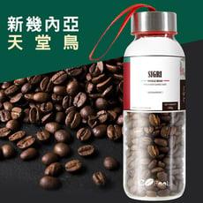 CoFeel 凱飛鮮烘豆新幾內亞天堂鳥中烘焙咖啡豆玻璃精裝瓶