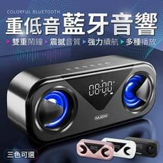 【重低音炮!震撼音質】K2重低音藍牙喇叭 藍芽喇叭 藍芽音響 藍牙音響 藍芽音箱 鬧鐘音響 揚聲器