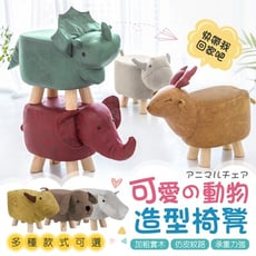 日系動物造型兒童椅凳(12款任選)