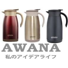 【台灣AWANA】 魔法咖啡壺1000ml保溫壺