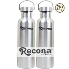 日本Recona#304不鏽鋼手提保溫運動瓶750ml