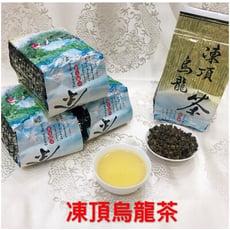 雋美佳 凍頂烏龍茶 四季春烏龍茶(特等) 香味十足 冷泡非常棒 下午茶 冷泡茶 茶葉 飲料店