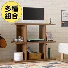 層架/收納櫃/收納/開放式方格收納層架(白色/深色)【天空樹生活館】(FZ01)