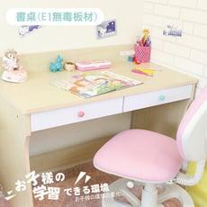 馬卡龍色系-兒童書桌(II)(1件組) 學習桌 電腦桌 書桌 桌子 天空樹生活館