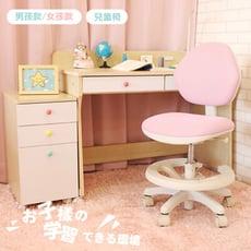 馬卡龍色系-兒童椅(II)(1件組) 學童椅 椅子 書桌椅 天空樹生活館