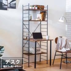 書桌 桌子 電腦桌 層架書桌【S4】金屬質感活動層架辨公桌-小款 天空樹生活館