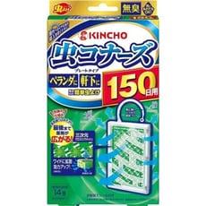 原廠公司貨日本金鳥KINCHO 防蚊掛片150日驅蚊