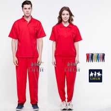 紅色 休閒服套裝 工作服 短袖 男 女 Polo衫