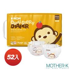 韓國MOTHER-K  頂級超薄瞬吸紙尿布-XL(52片)