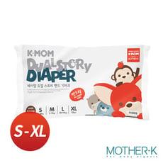 韓國OTHER-K 頂級超薄瞬吸紙尿布-體驗包