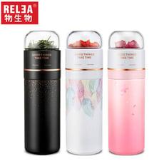 RELEA物生物 400ml瑤光翻轉分離泡茶316不鏽鋼保冷保溫瓶(共三色)