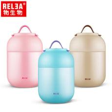 RELEA物生物 1000ml Hello馬卡龍304不鏽鋼真空食物燜燒罐附湯匙(共三色)